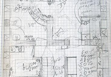 Анонс! Фото-отчет. Только розетки – без света! 1-й этаж (июнь 2018)